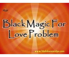 Traditional  Spell Caster With Strong Black Magic +27630716312 @ Arabia / Omani Stellenbosh / wilderness / kynasana